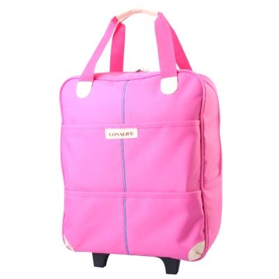 Conalife 台灣製升級版超大容量拉桿購物袋行李包 (粉紅色)