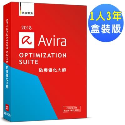 Avira小紅傘防毒優化大師 2018中文1人3年盒裝版