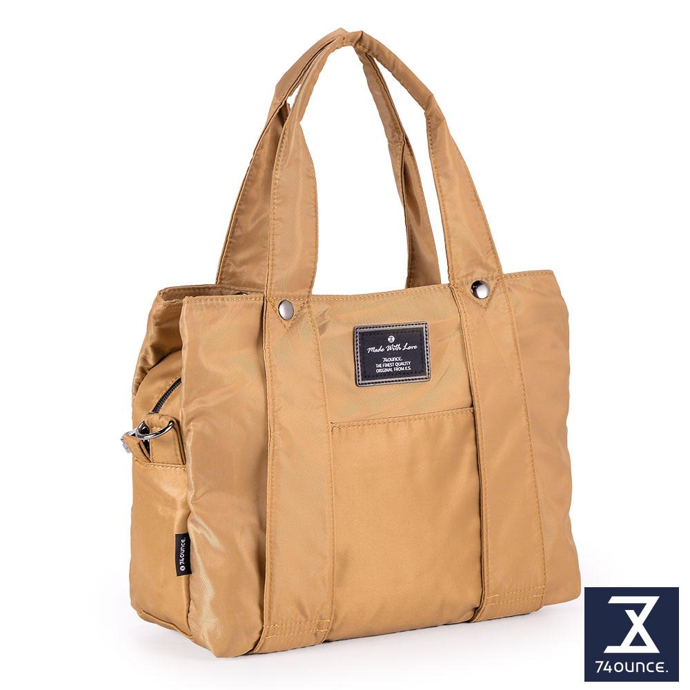 74盎司 Simple 多夾層設計手提側背包[LG-798]奶茶