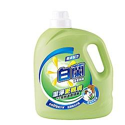 白蘭 蘆薈親膚超濃縮洗衣精 2. 7Kg