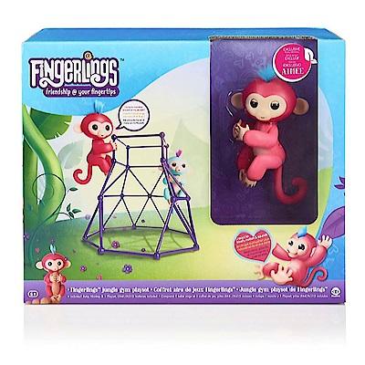 Fingerlings 互動寵物猴 - 健身場景組