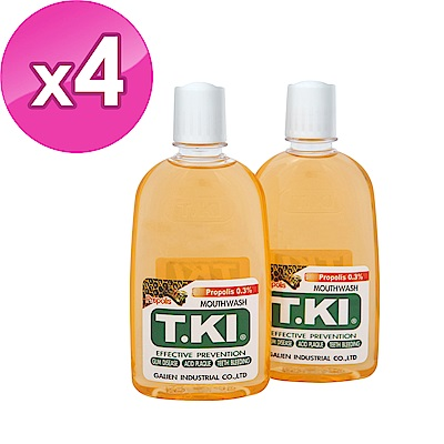 T.KI 蜂膠漱口水 350mlX4組 (共8瓶)