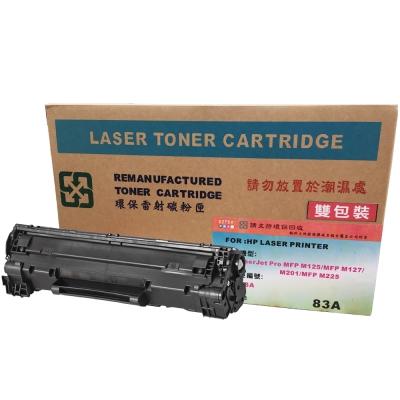 EZTEK HP CF283A 環保碳粉匣(雙包裝)