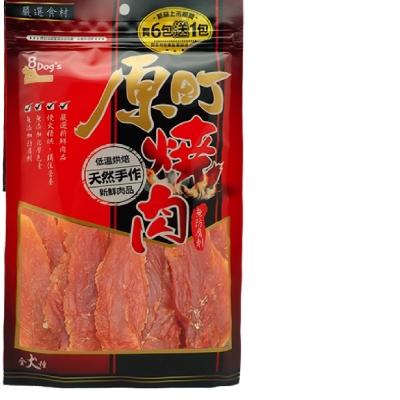 原町燒肉-照燒雞腿肉片130g