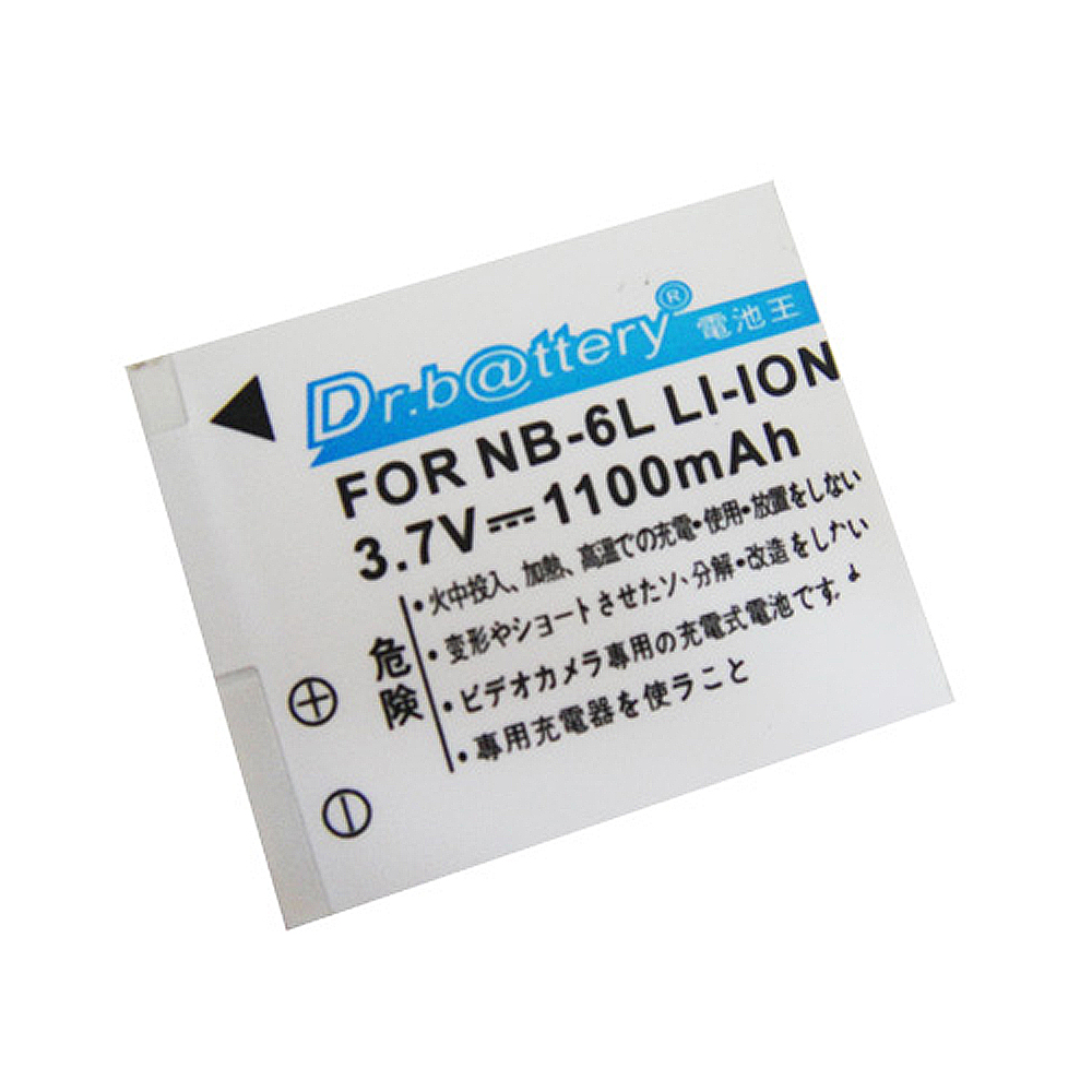 電池王 Canon NB-6L/NB-6LH 高容量鋰電池