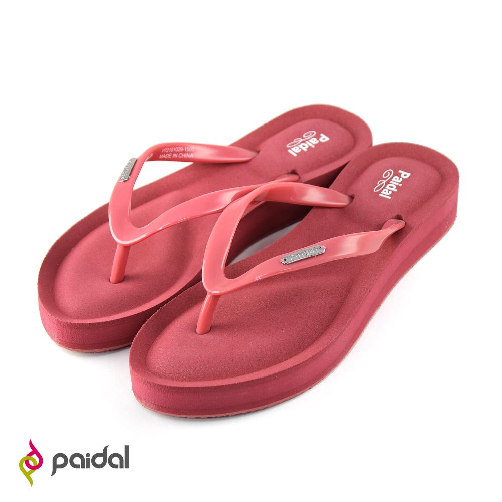 Paidal 氣墊美型夾腳拖鞋-磚紅色