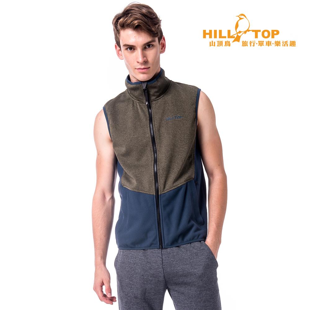 【hilltop山頂鳥】男款防風透氣刷毛背心H25M91綠/藍