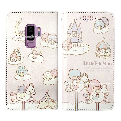 Kikilala 雙子星 三星 Samsung Galaxy S9+ 磁力皮套(...