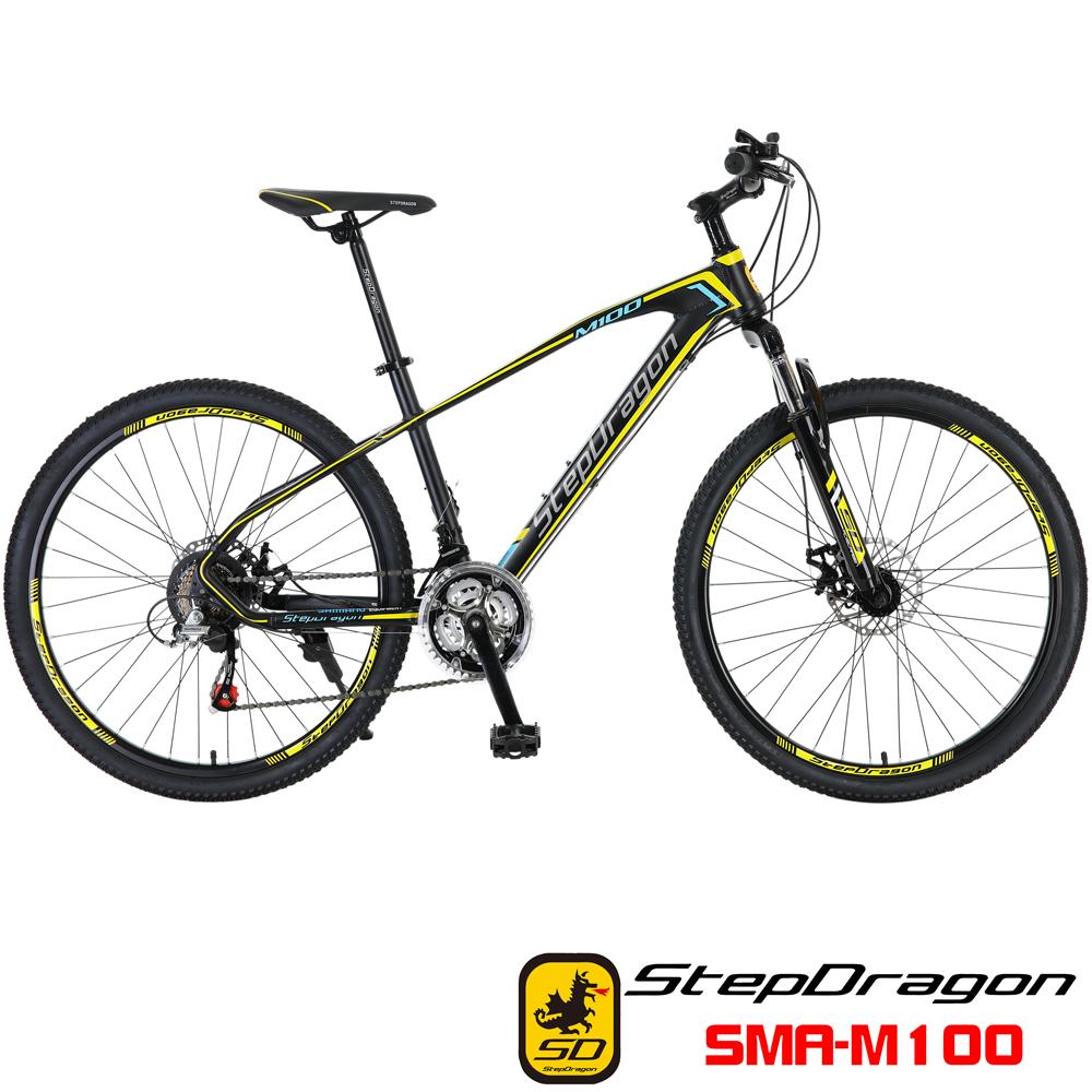 【StepDragon】SMA-M100鋁合金碟煞SHIMANO 21速登山車