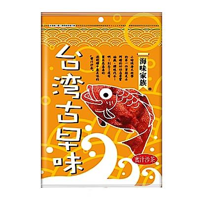 海味家族 蜜汁沙茶(130g)