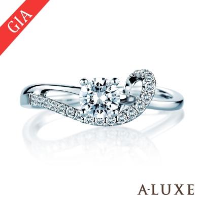 A-LUXE 亞立詩 GIA 0.50克拉 E/VS2 3EX 18K鑽石求婚女戒