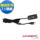 Kingston 金士頓 HyperX CloudII USB 7.1環繞音效外接盒