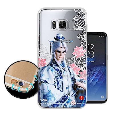 霹靂授權正版 Samsung Galaxy S8 布袋戲滿版空壓手機殼(素還真)