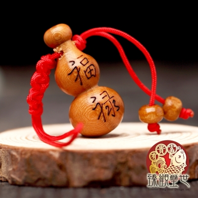 葫蘆 納福寶庫 小桃木葫蘆吊飾 含開光 臻觀璽世