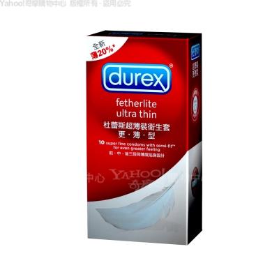 Durex杜蕾斯-更薄型 保險套(10入)(快速到貨)