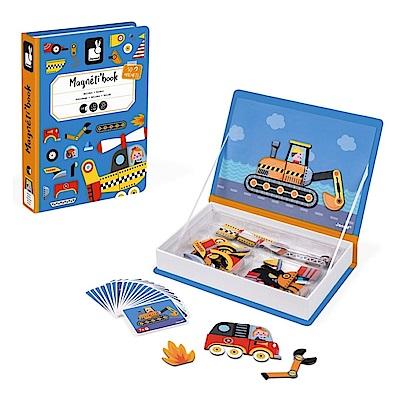 法國Janod 磁鐵遊戲書 - 交通工具
