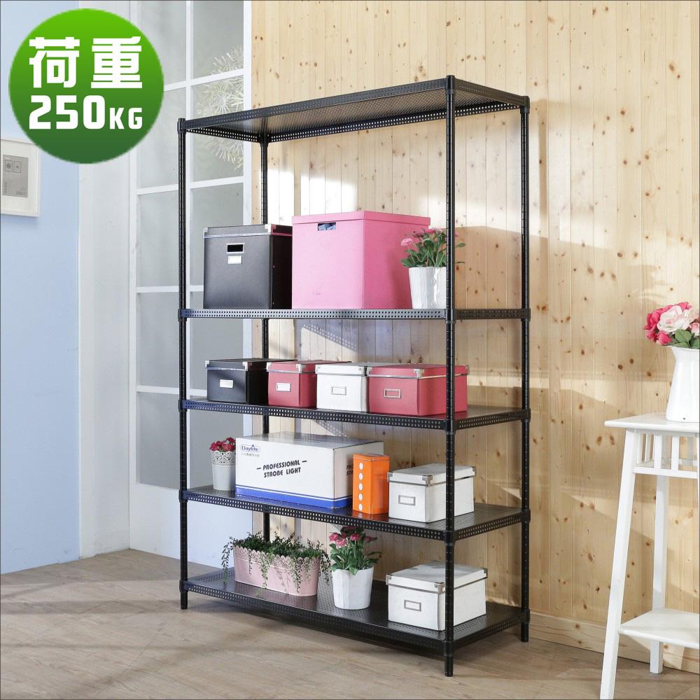 BuyJM洞洞板120x45x180cm耐重五層置物架 /層架-DIY