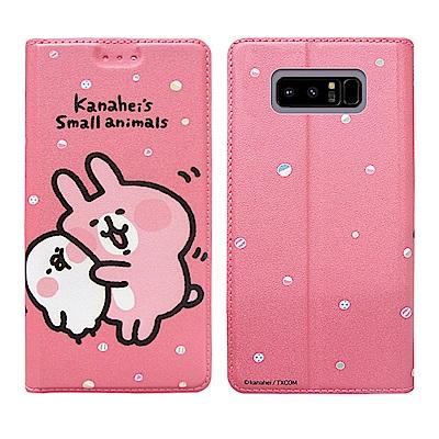 官方授權 卡娜赫拉 Samsung Galaxy Note8 彩繪磁力皮套(貼臉...