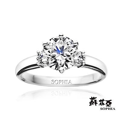蘇菲亞 SOPHIA - 凡爾賽1.00克拉FSI1鑽石戒指
