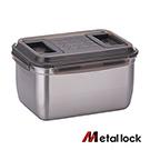 韓國Metal lock 手提大容量不鏽鋼保鮮盒7.5L