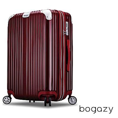 Bogazy 日和風華 20吋PC鏡面可加大行李箱(暗紅配銀)