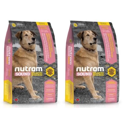 Nutram紐頓 均衡健康配方 - S6 成犬雞肉南瓜 2.72kg x 2包入