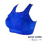 【pierre cardin 皮爾卡登女性內衣】透氣拼接網紗無鋼圈運動內衣(藍色)