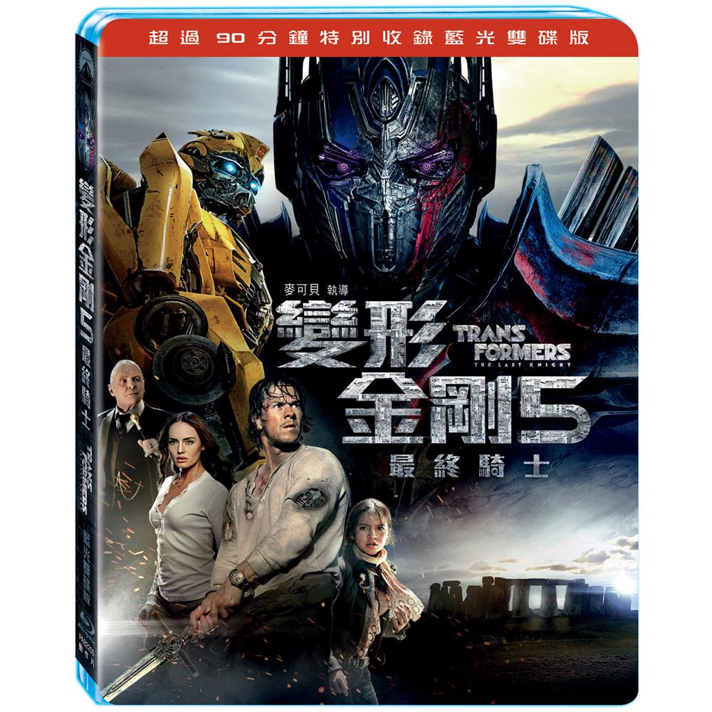 變形金剛5:最終騎士 雙碟版 (BD+BONUS) 藍光 BD