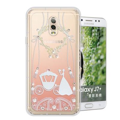 WT Samsung Galaxy J7+/J7 Plus奧地利水晶空壓手機殼(...