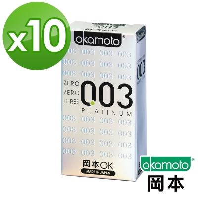 岡本003  PLATINUM 極薄保險套(6入裝 白金)x10盒
