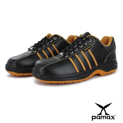 PAMAX 帕瑪斯【休閒運動鞋、頂級超彈力抗菌氣墊止滑鞋】反光、廚房廚師工作鞋