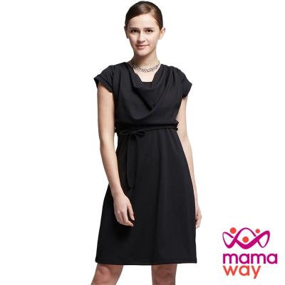 孕婦裝 哺乳衣 優雅涼感落領孕哺洋裝 Mamaway