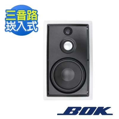 BOK 防磁崁入式主聲道喇叭 ( IW128W )