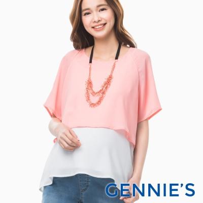 Gennies專櫃-甜美知性假兩件雙色雪紡上衣(C3B02-桔)-M/L