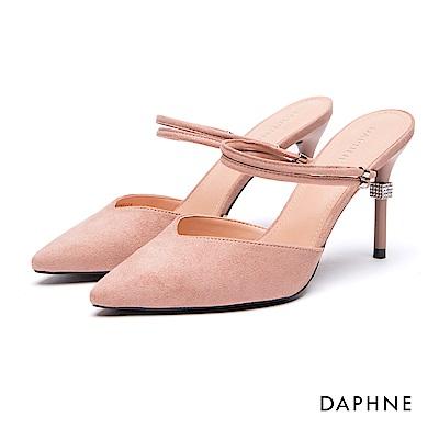 達芙妮DAPHNE 跟鞋-細帶絨面水鑽高跟鞋-粉紅