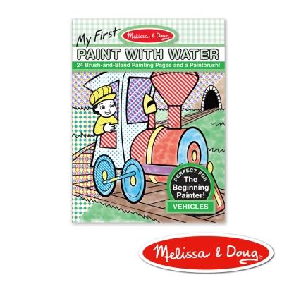 美國瑪莉莎Melissa Doug兒童水彩繪圖本交通工具附畫筆