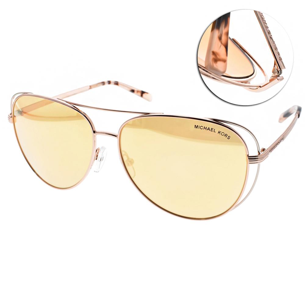MICHAEL KORS太陽眼鏡 復古造型款/玫瑰金-黃水銀#MK1024 11757J