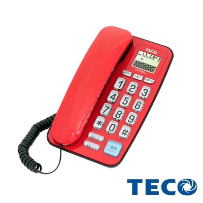 TECO 東元時尚小巧來電顯示有線電話XYFXC601