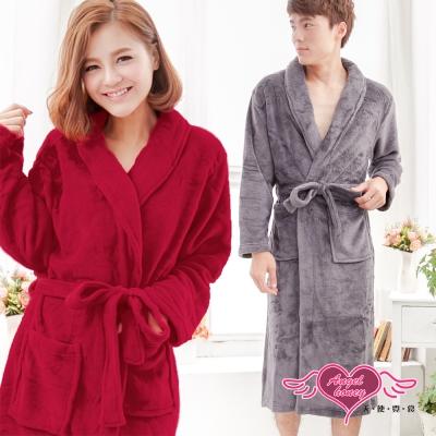 天使霓裳 浪漫純粹 甜蜜滿分情侶款珊瑚絨睡袍(灰&玫紅F)
