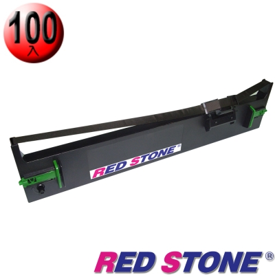 RED STONE for EPSON S015611/LQ690C黑色色帶組(1箱100入)