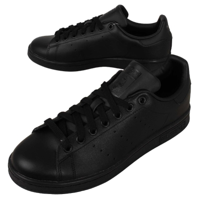 adidas Stan Smith 休閒 男鞋
