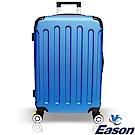 YC Eason 西雅圖28吋海關鎖款ABS行李箱 藍色