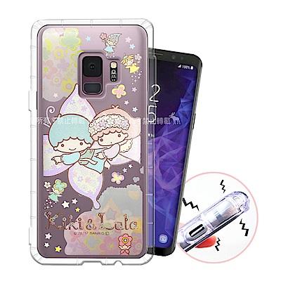 三麗鷗授權 Samsung Galaxy S9 甜蜜系列彩繪空壓殼(蝴蝶)