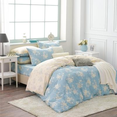 鴻宇HongYew 100%精梳棉 赫里亞 天空藍 雙人特大四件式兩用被套床包組