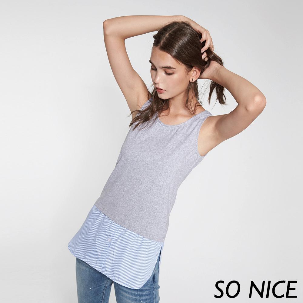 SO NICE假兩件式條紋襯衫背心
