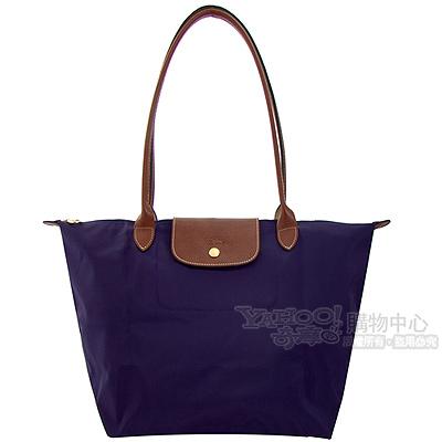 Longchamp長背帶折疊水餃包(藍色/小)