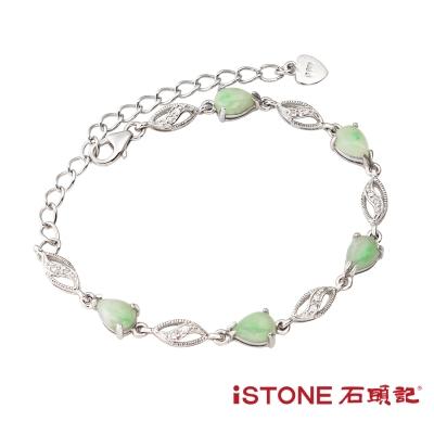 石頭記 冰清芙蓉翡翠925純銀手鍊-優雅