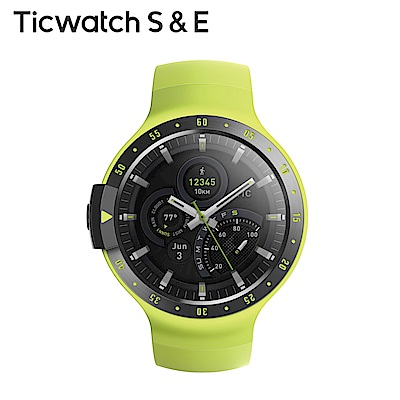 Ticwatch S運動探索心率監測智慧手錶-極光黃