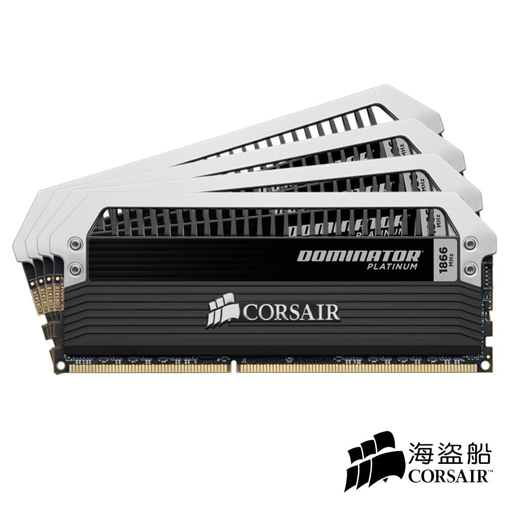 CORSAIR Dominator 白金系列 DDR3-1866 16G(4GX4)CL9