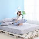 GOODDAY-交叉-纖絨棉-防蹣系列-床包 (150x186cm)